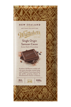Whittakers Artisan Collection - Single Origin Samoan Cacao (100g)