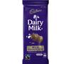 Cadbury Dairy Milk (200g)