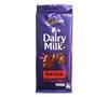 Cadbury Snack (200g)