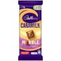Cadbury Caramilk Marble Block (173g)