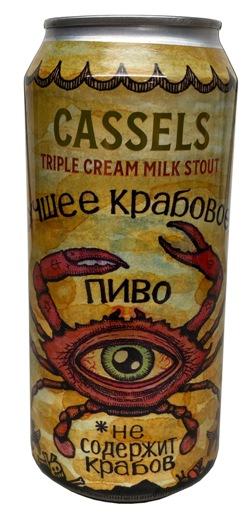 Cassels Triple Cream Milk Stout (440ml Can)