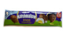 Cadbury Milk Chocolate Marshmallow Easter Egg (150g)