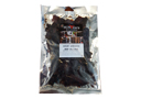 Hunters Sliced Biltong - Honey Sriracha Beef (200g)
