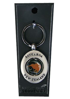 Keyring Spinner Circle Kiwi
