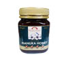 Nelson Honey - Active Manuka Gold (250g)