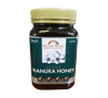 Nelson Honey  - Active Manuka Silver (500g)